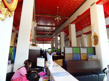 121020Bangkok_WatPho10.jpg