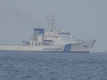 巡視船もとぶDSC09102.jpg